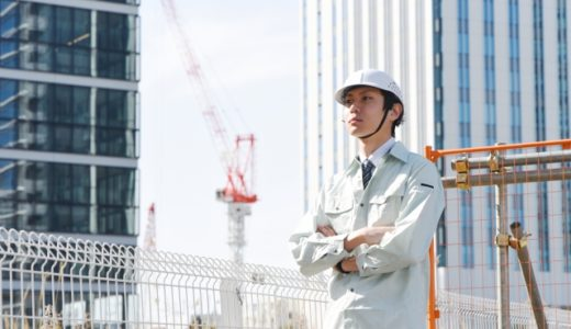 【初心者向け】施工管理の仕事内容や資格、将来性や向いている人を徹底解説!