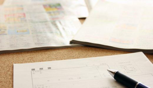 高卒で稼げる仕事3選!稼ぎやすい会社の選び方や高収入を得るコツをご紹介