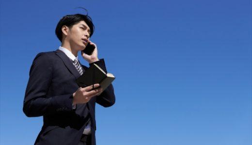 【例文あり】営業未経験の志望動機の書き方やコツを人事経験者が徹底解説