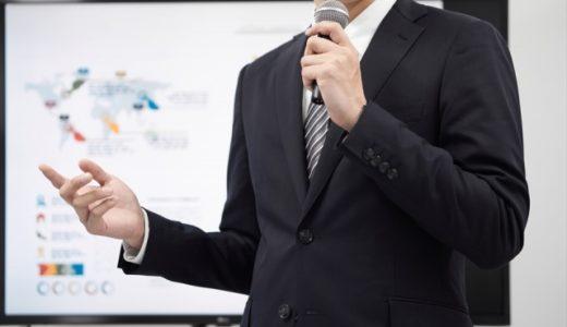 めちゃくちゃ稼げる仕事とは?本気で稼げる仕事3選と稼げる会社の特徴を徹底解説