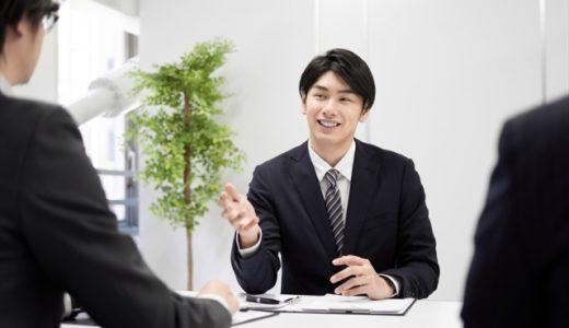 3分で分かる!営業の仕事内容や向いている人を営業の種類に合わせて徹底解説
