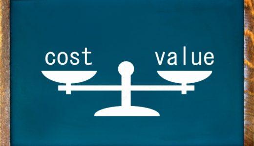 【コスパのいい仕事3選】楽で給料がいい仕事の特徴や転職の必勝法を徹底解説