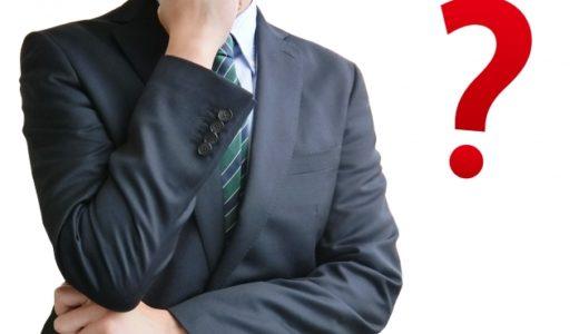 人気のない職業ランキングTOP10!人気があって未経験でも目指せる3つの仕事も紹介