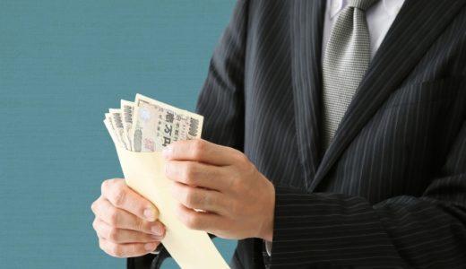 【未来で儲かる仕事ランキングTOP5】高卒の男性が大卒よりも稼げる仕事を徹底解説