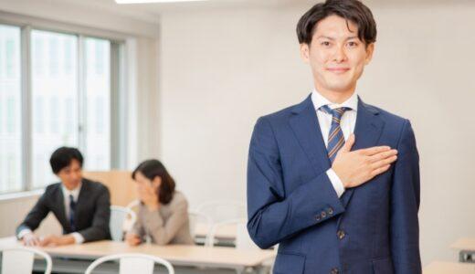 高卒で優良企業に入れる?入りやすい業界や高卒で優良企業に入るコツを徹底解説
