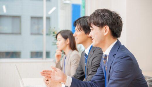 【例文あり】キャリアアップを転職理由として魅力的に伝える5つのコツを徹底解説!