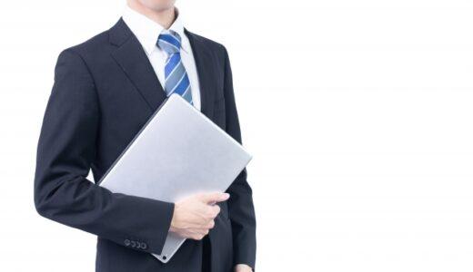 営業職に資格は必須?営業で持っておくと良いオススメの資格やスキルを徹底解説