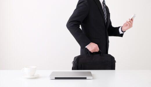 営業職はなくなる?なくなる営業職の特徴や生き残る営業職の特徴を徹底解説!