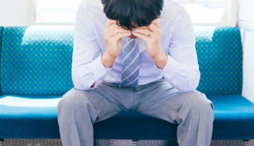 営業職をやりたくない方必見!悩み別の解決策やオススメのキャリアプランを徹底解説