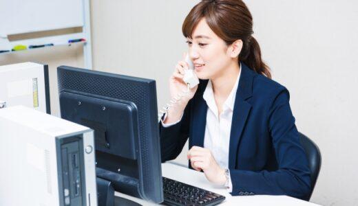 女性のかっこいい職業9選!未経験からかっこいい職業につく方法を徹底解説