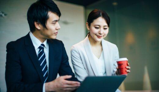 彼氏にしたい職業5選!彼氏にしたい職業に共通するポイントや目指し方を徹底解説