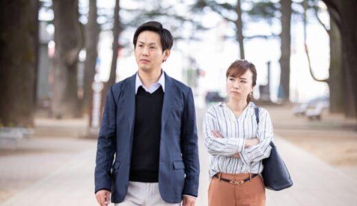 彼氏にしたくない職業10選!彼氏にしたい職業の特徴や未経験で転職する際のコツを解説