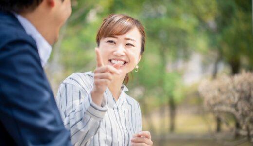 【令和版】女性のモテる職業は?モテる職業の新しい特徴やモテる職業に就くコツを紹介