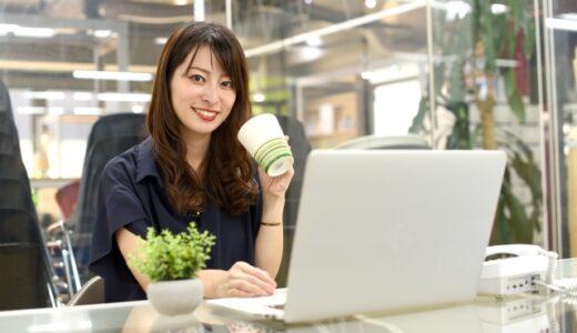 女性のおしゃれな仕事5選!おしゃれなOLになるためのコツや注意点を徹底解説