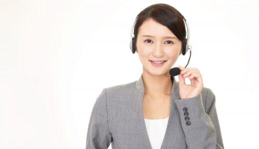 女性が働きやすい業界や職種の特徴は?職場の選び方や注目すべきポイントを紹介
