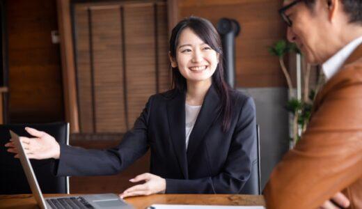 【例文あり】営業職の志望動機を書く際に気をつけるべき5つのポイントを徹底解説