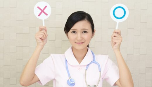 女性で看護師よりも稼げる仕事5選!未経験でも目指せる仕事や転職の方法をご紹介