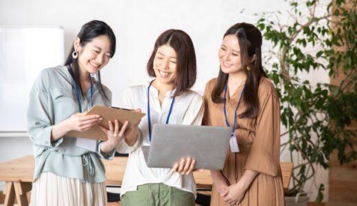 女性の華やかな職業10選!華やかな職業の共通点や未経験での目指し方もご紹介