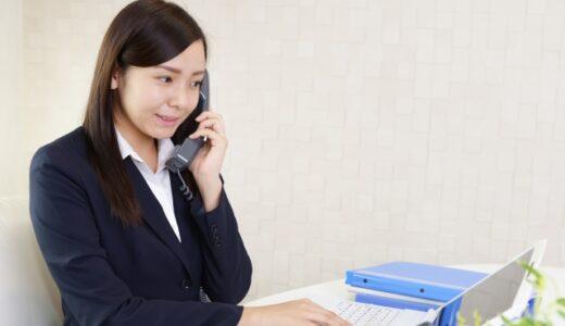 女性が一生続けられる仕事5選!一生できる仕事の特徴やおすすめの職種を徹底解説
